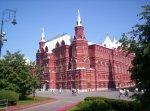 Moskau3, ©TripAdvisor