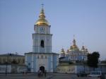 Kiew ©TripAdvisor
